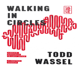 Walking In Circles – Finding Happiness In Lost Japan