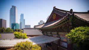 Seoul City Video Guide   Expedia