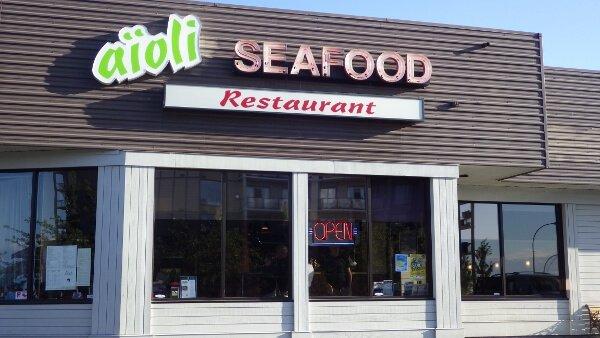Aioli Seafood Restaurant {Parksville BC}