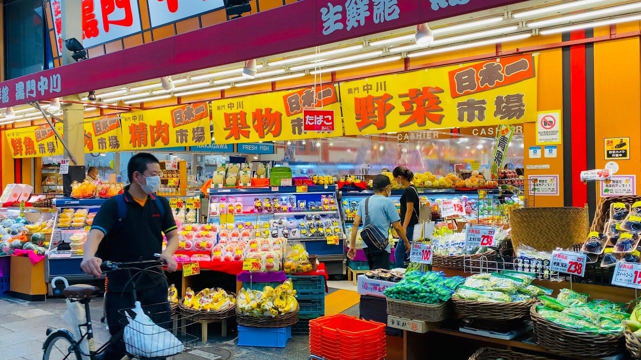 【4K】Japan Walk – Osaka Kuromon Market | 大阪 2021