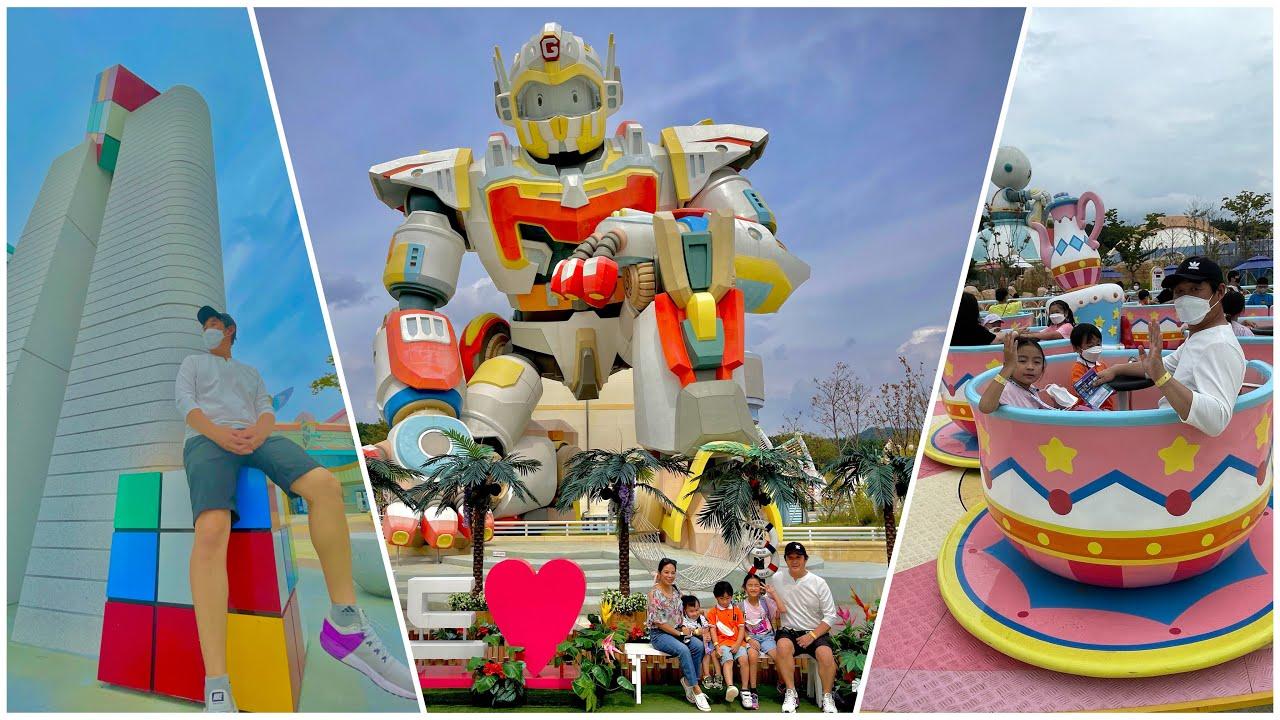 ROBOT LAND MASAN SOUTH KOREA